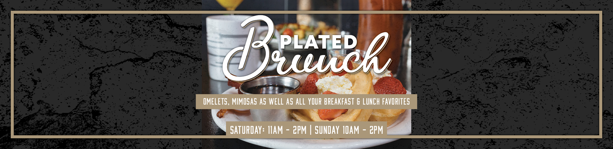 Thunder Bay Grille Pewaukee Plated Brunch